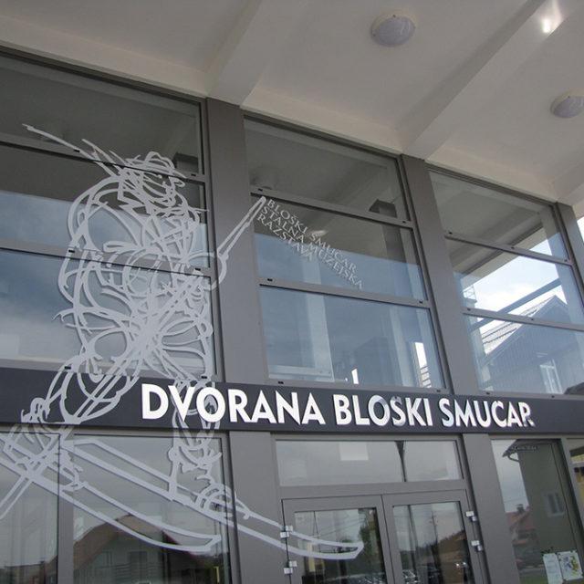Muzej Bloški smučar