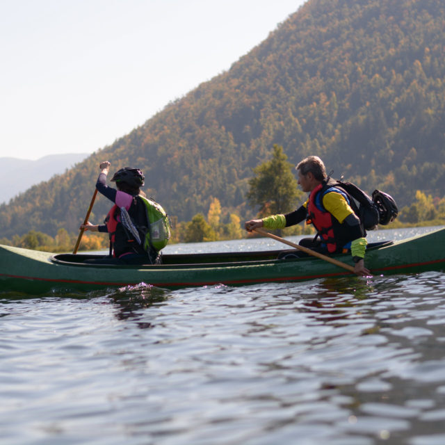 Canoe Trip, 2 Days